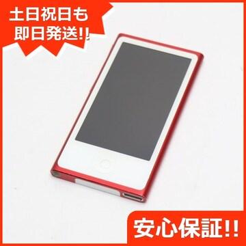 ●安心保証●美品●iPod nano 第7世代 16GB レッド●