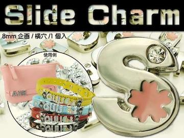 Sスライドチャームパーツ桜1個 首輪などに Adc9019