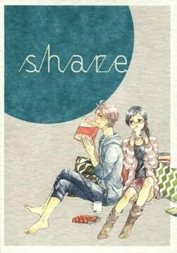 ハイキュー!!「share」