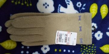手袋 ベージュ系 新品リボン刺繍