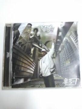 (CD)童子ーT/童子T☆童夢フルアルバムゲスト多数参加即決アリ