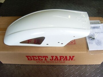(813)ZEPHYR400ゼファー400の本物ビートBEETフェンダー