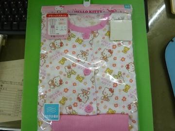 新品未使用 半袖パジャマ  95  お買い得品