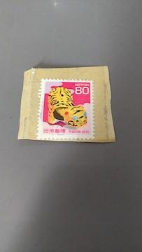 〔使用済み〕記念切手 寅年 平成22年 2010年 1円スタート