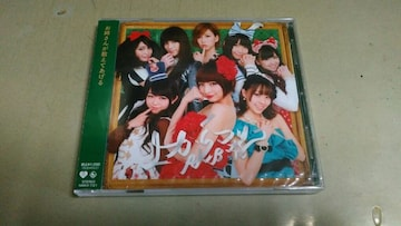 ★CD・AKB48・上からマリコ★新品・未開封。