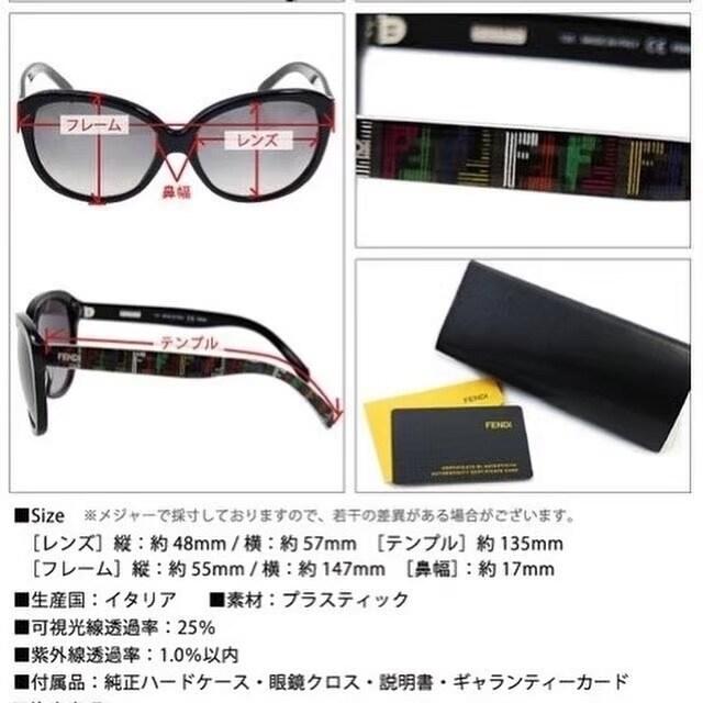 ◆FENDI/フェンディ◆定番サングラス★FS5305A 001*アジアンフィット♪ < ブランドの