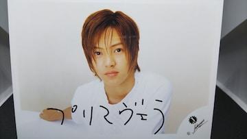 2000年   山下智久   公式写真