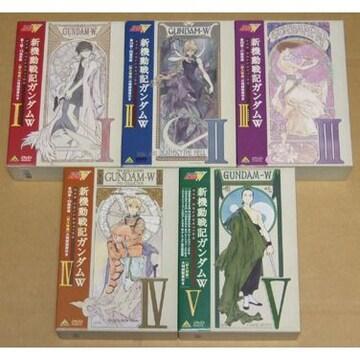 ガンダムW DVD-BOX 全5巻