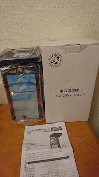懸賞当選☆サントリーBOSS ボス温冷庫〜ボスの湯バージョン〜非売品
