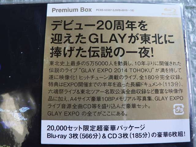 GLAY EXPO 2014 TOHOKU 20th Anniversary[Premium Box]6枚組新品 < タレントグッズの