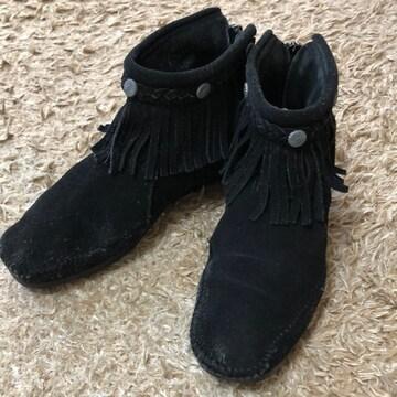 ミネトンカ 黒ブーツ サイズ7