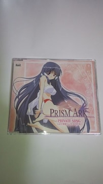 PRISM ARK PRIVATE SONG Vol.2 神楽 生天目仁美 プリズム アーク