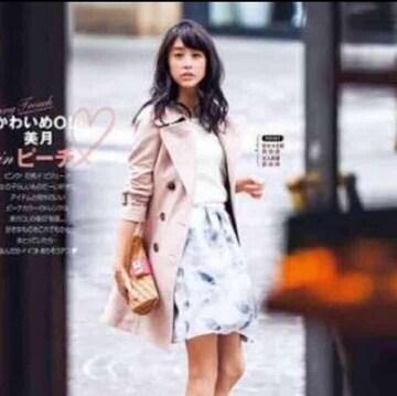 雑誌掲載!定価8,532円  ふんわりフラワースカート MISCH MASCH