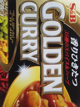 S&B GOLDEN CURRY(エスビー ゴールデンカレー) 辛口 1個