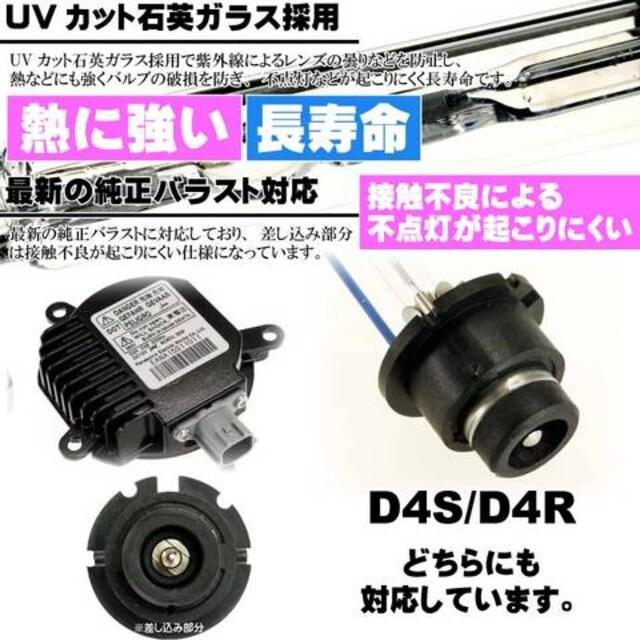 デイズ D4C D4S D4R HIDバルブ 35W 4300K バーナー 2本 as60554K < 自動車/バイク