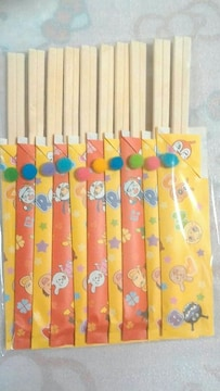 ケ・送込 新品☆ハンドメイド 割り箸の袋&割り箸10本入