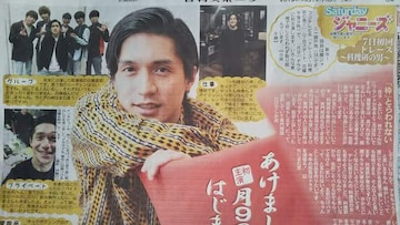 関ジャニ∞ 錦戸亮◇2019.1.5日刊スポーツ Saturdayジャニーズ