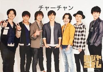 関ジャニ∞メンバーの写真★46