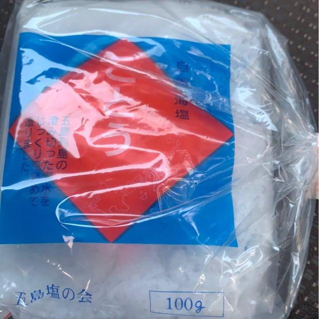 長崎五島の塩