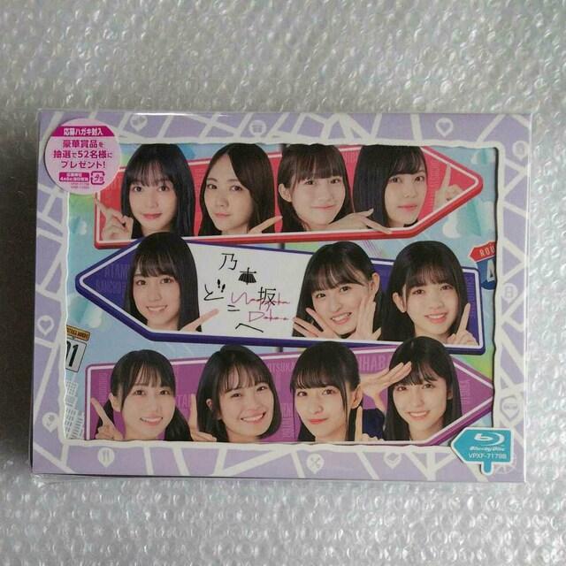乃木坂どこへ 第1巻[Blu-ray BOX] 乃木坂46  < タレントグッズの