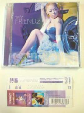 (CD)詩音☆w/z FRIENDZ★帯付LGYankees、大地、等々即決価格