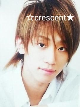 小山慶一郎/切り抜き/2008年,2009年/NEWS