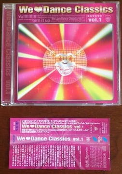 (CD)V.A.We Dance Classics vol.1☆加藤ミリヤ,Heartsdales等