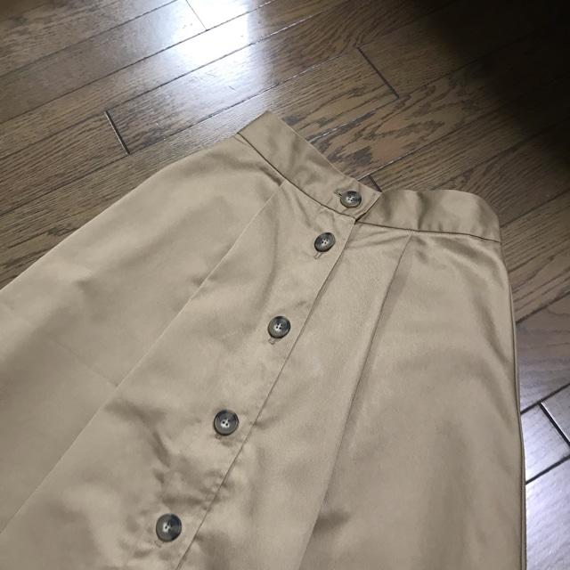 ローズバッドROSE BUD ベージュトレンチ膝下ロングチノスカート < ブランドの