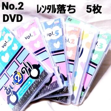 No.2【あいのり】6枚【レンタル落ち レターパック送料 ¥520】