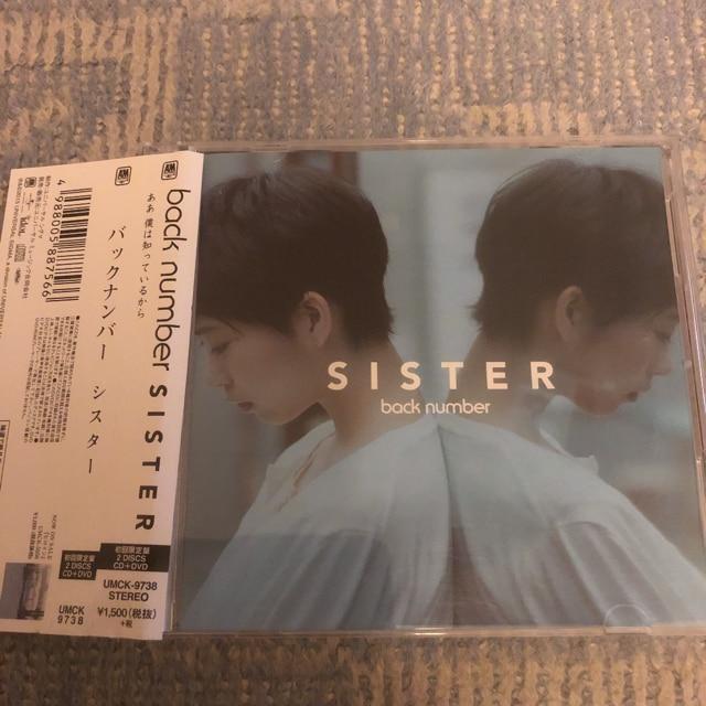 激安!超レア!☆バックナンバー /シスター☆初回盤/CD+DVD☆帯付  < タレントグッズの