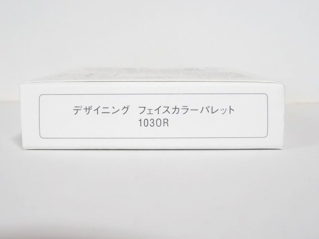 新品・即決 イプサ デザイニング フェイスカラーパレット#103OR < ブランドの
