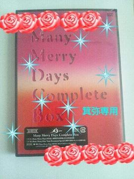 2008年「Many Merry Days CompleteBox」初回盤◆9日迄価格即決