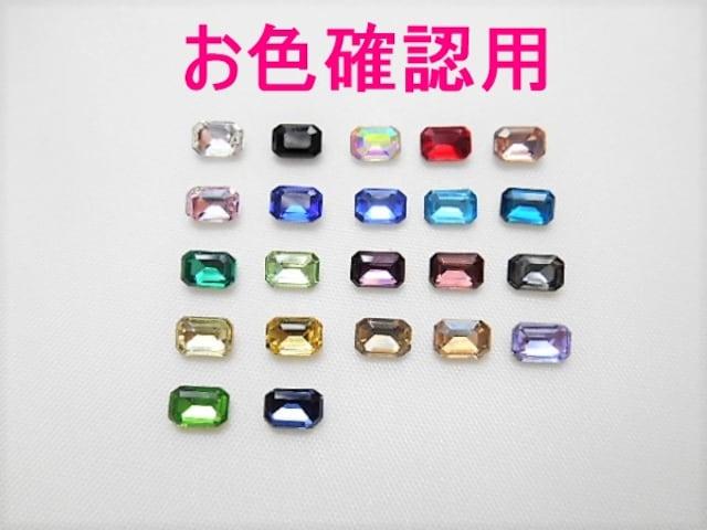 e6★4×6mm★長方形型ガラスストーン★ライトローズ色★10粒 < 香水/コスメ/ネイルの