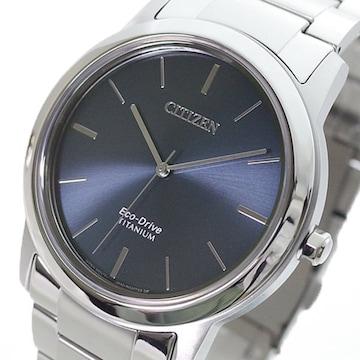 シチズン腕時計 メンズ AW2020-82L エコドライブ