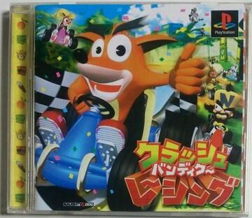 (PS1)クラッシュバンディクーレーシング☆マリオカート系レース♪4人同時プレイ可能♪