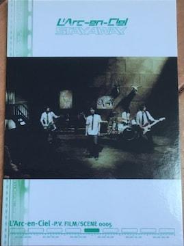 L'Arc-en-Ciel トレーディングカード STAY AWAY