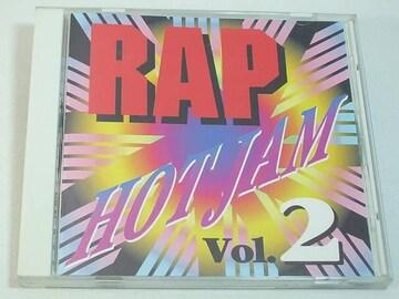 CD RAP HOT JAM Vol.2 廃盤