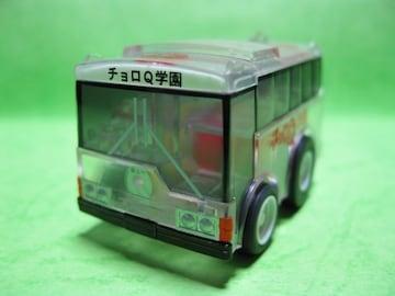 ◇◆絶版チョロQ★チョロQ学園バス☆クリアカラー★未使用◆◇