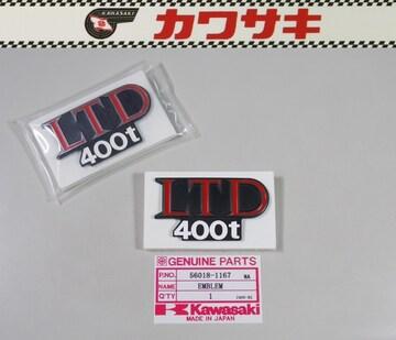 カワサキ Z400LTD Z400-H2 Z400-T2 サイドカバーエンブレム 絶版