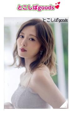 乃木坂46 白石麻衣 B-5 生写真 2020年10月 卒業 WebShop限定