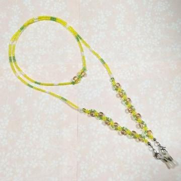 【handmade】グラスコード*黄色*
