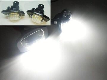 20系ヴェルファイア&アルファード等/LEDナンバー灯ライセンス灯