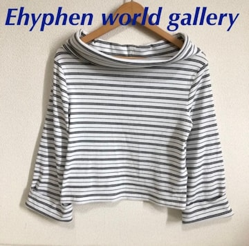 #Ehyphen world galleryボーダーリブカットソー