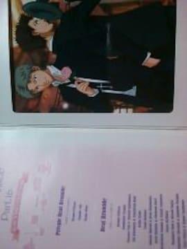 ☆テニスの王子様☆スペシャルブロマイドPart. 11☆宍戸亮&鳳長太郎☆