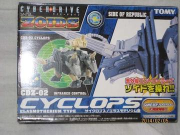 ゾイド サイバードライブ サイクロプス/エラスモテリウム型