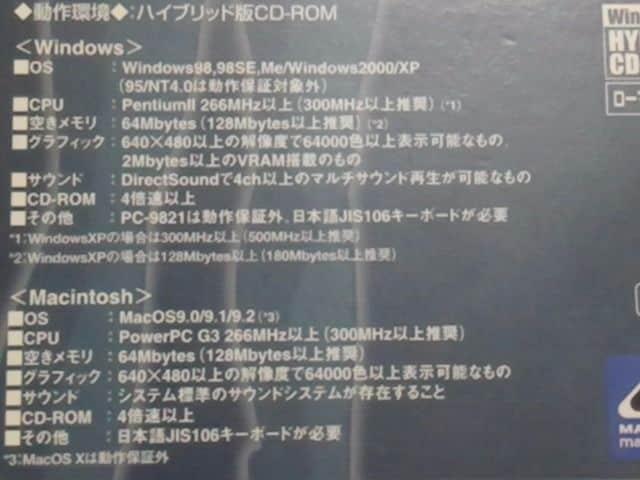 CD-ROM[タイピング] 機動戦士Ζガンダム タイピングゼータ < PC本体/周辺機器の