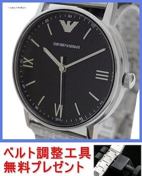 新品 即買■エンポリオアルマーニ腕時計AR11152★ベルト調整具付