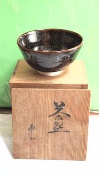 砥部焼油滴抹茶茶碗陶印有り