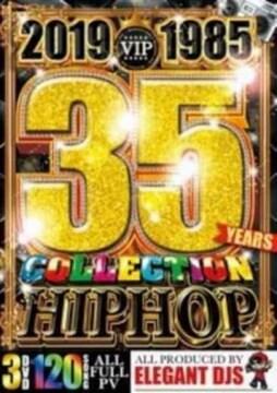 THE名曲HIPHOPオンリー1985年〜2019年◆3枚組120曲◆