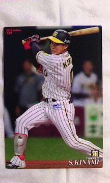 カルビープロ野球チップス2019・第2弾阪神・木浪聖也レギュラーカード